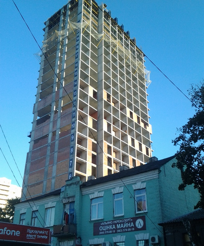 ЖК Bristol Comfort House вид на стройку