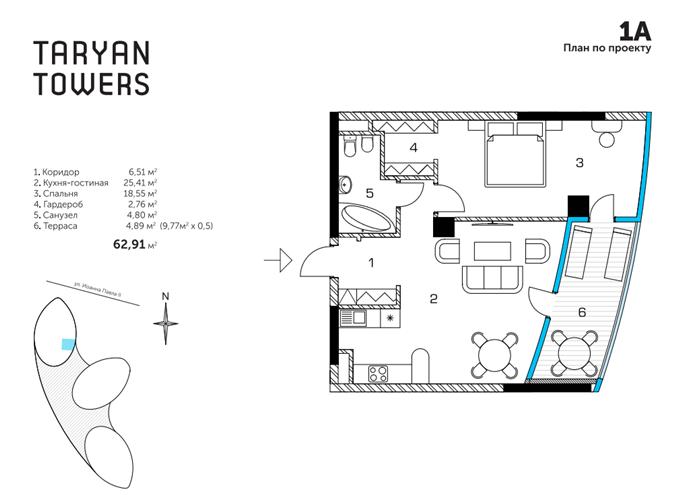 ЖК Taryan Towers вариант планировки однокомнатной квартиры