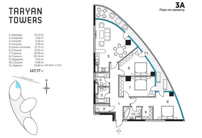 ЖК Taryan Towers вариант планировки трехкомнатной квартиры с террасой