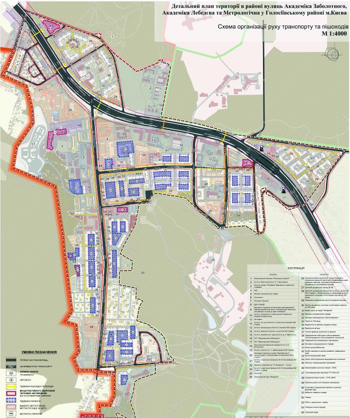 ДПТ микрорайон Феофания дороги и транспортная развязка