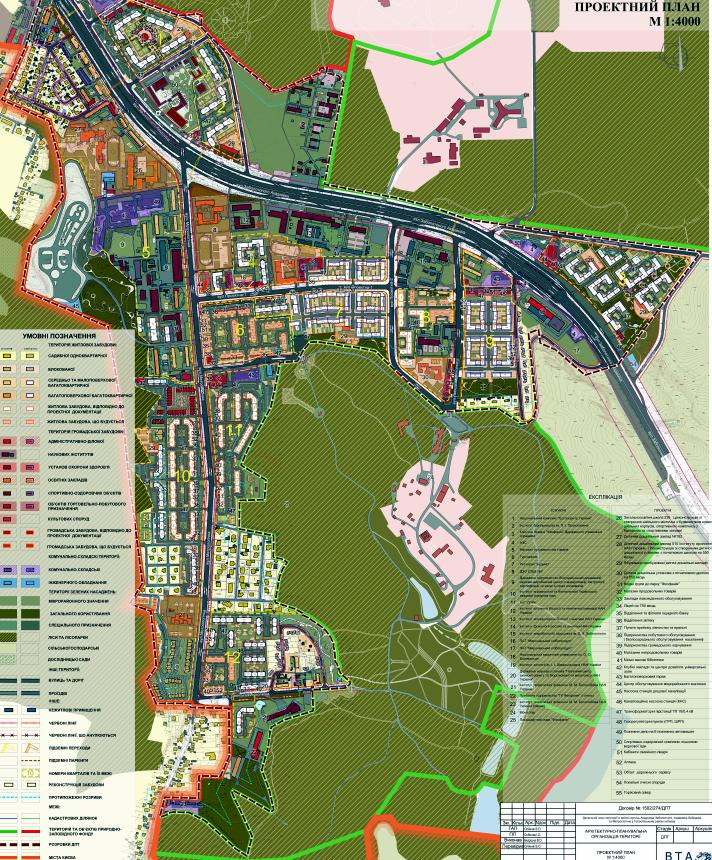 ДПТ микрорайон Феофания проектный план