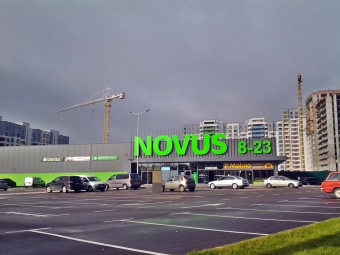 За «Новусом» находятся дома ЖК «Акварели-2»