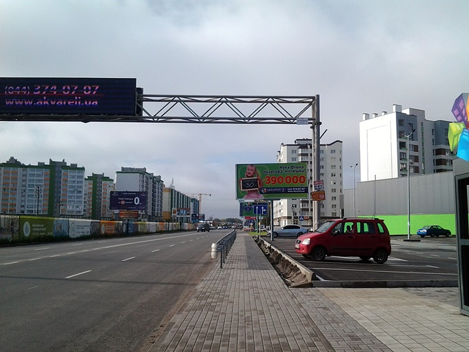 ЖК «Акварели-2» дорога