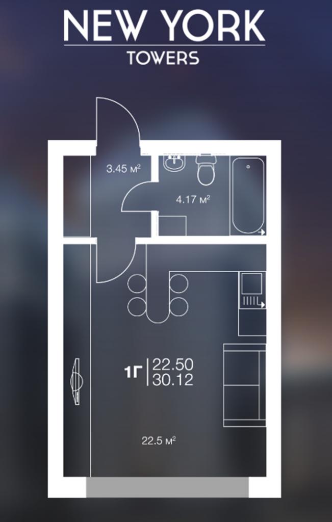 Выгодный пригород ЖК New York Towers планировка однокомнатной квартиры