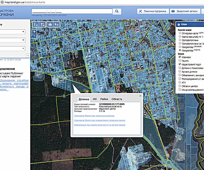 ЖК Сити Парк Данные из Кадастровой карты