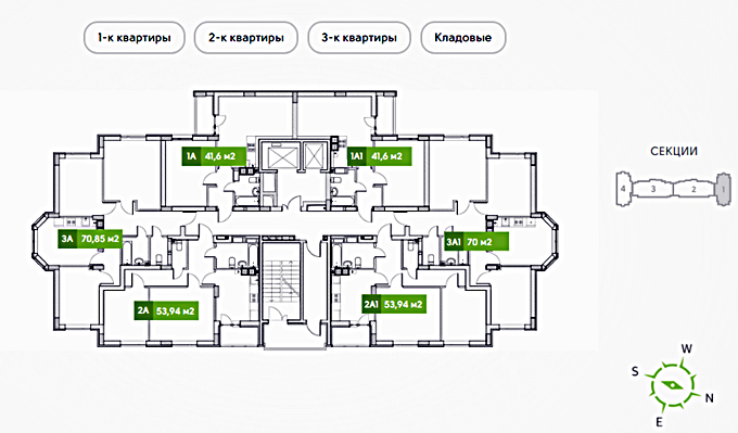 ЖК Сити парк Поэтажный план секции №1