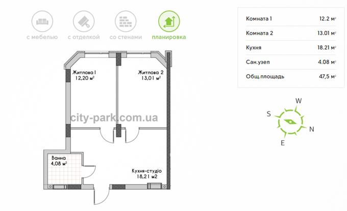 ЖК Сити парк  Один из вариантов планировки 2-комнатной квартиры