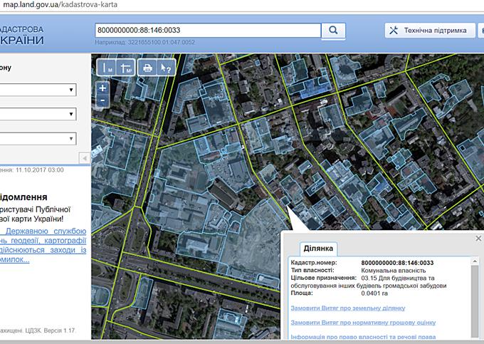 ЖК Einstein Concept House данные из кадастровой карты