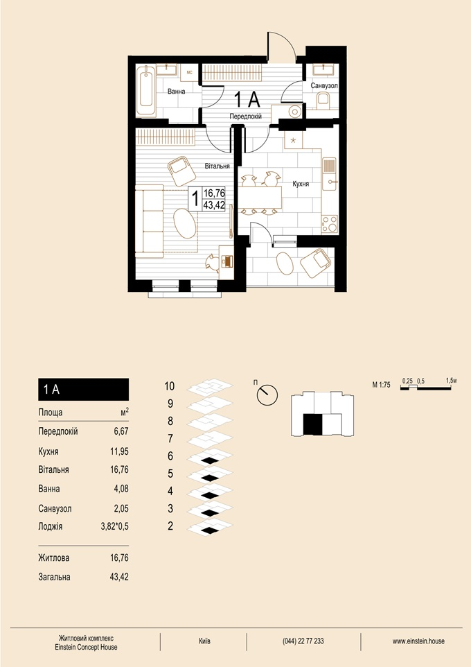 ЖК Einstein Concept House планировка однокомнатной квартиры