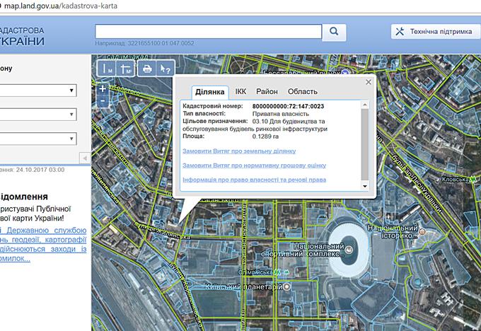 ЖК Рещидент Концепт Хаус данные об участке застройки в кадастровой карте