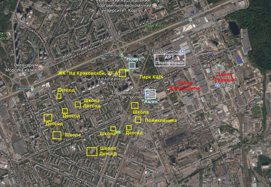ЖК на Краковской 27-а инфраструктура