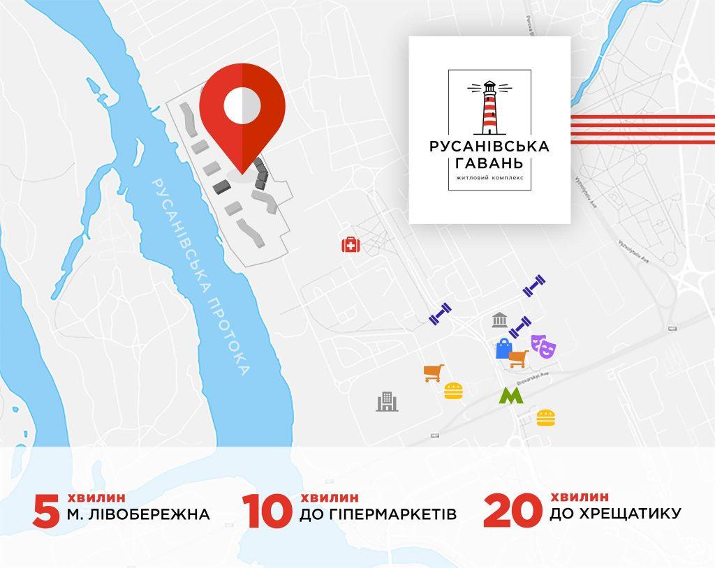 проекты инвесторам до конца года ЖК Русановская Гавань