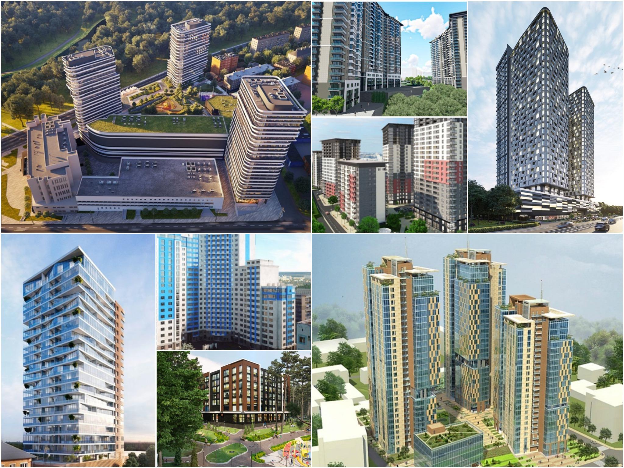 новые проекты новостроек киева ноябрь 2017