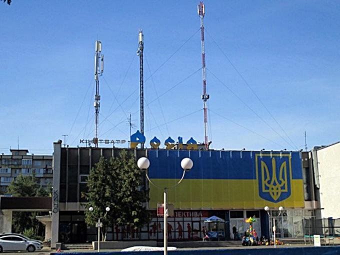 ДПТ микрорайон Лесной реконструкция кинотеатра Россия