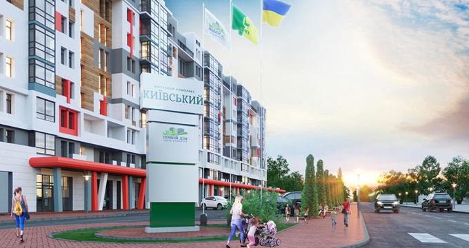 ЖК Киевский Буча вьезд в жилой квартал