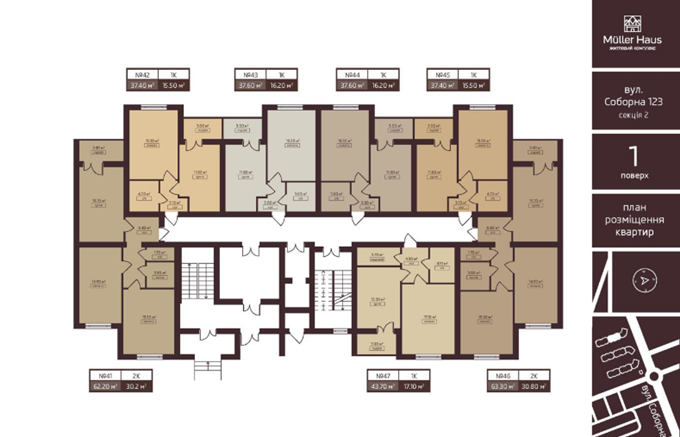 ЖК Мюллер Хаус поэтажный план секции 3