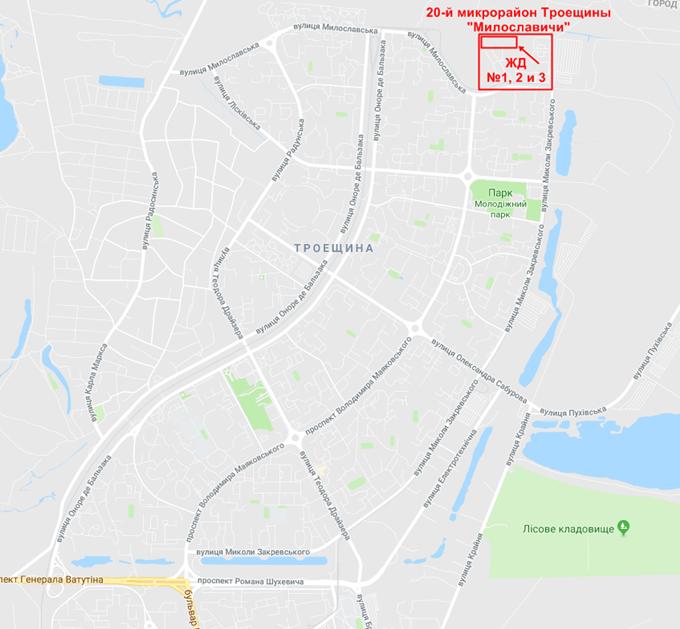 Жилые дома 1-3 Троещина ФК Столица на карте