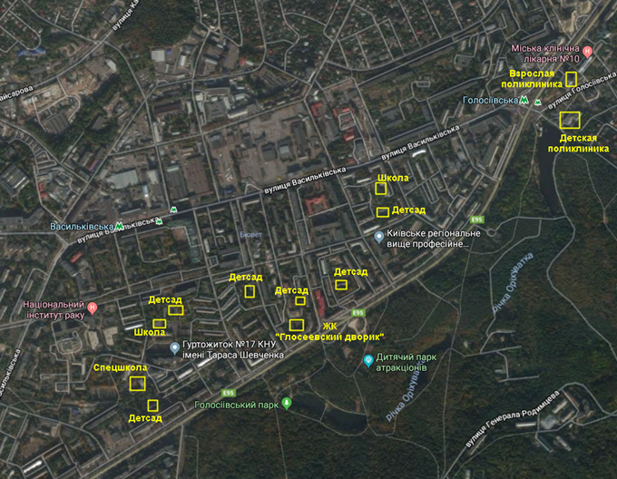 ЖК Голосеевский дворик инфраструктура