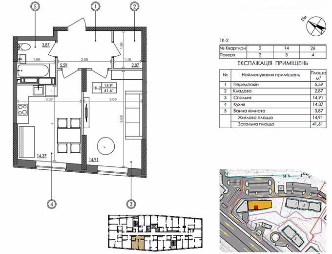 ЖК Свитло Парк вариант планировки однокомнатной квартиры