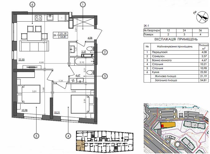 ЖК Свитло Парк вариант планировки двухкомнатной квартиры