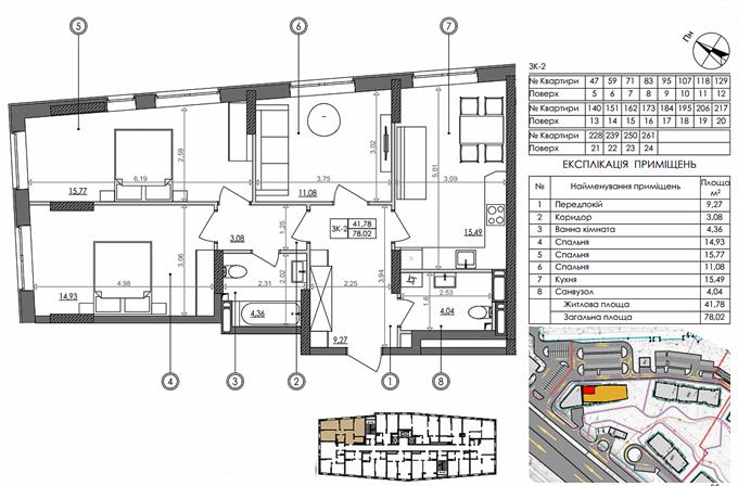 ЖК Свитло Парк вариант планировки трехкомнатной квартиры