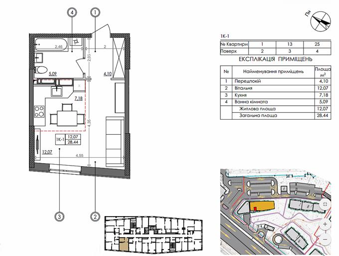 ЖК Свитло Парк вариант планировки квартиры студио