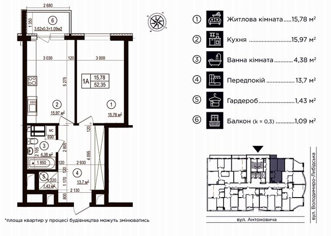 ЖК Владимирский вариант планировки однокомнатной  квартиры