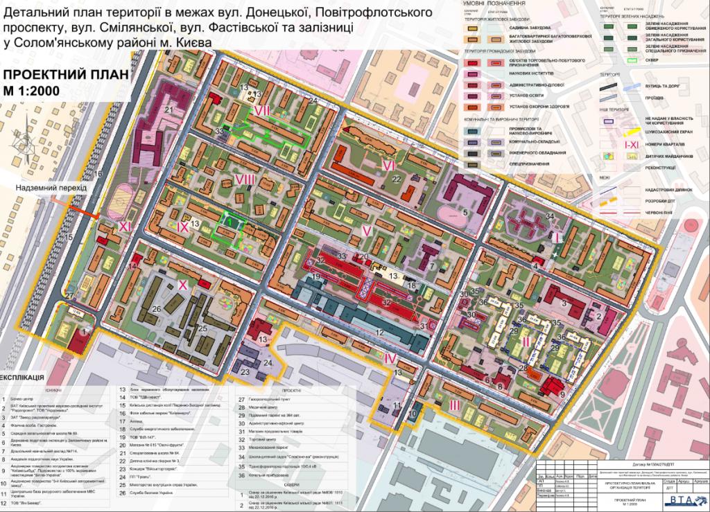 ДПТ микрорайон Чоколовка проектный план