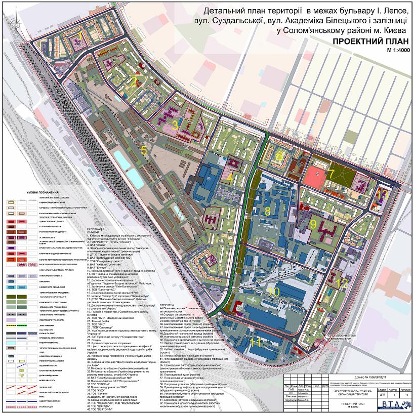 ДПТ микрорайон на Отрадном проектный план застройки