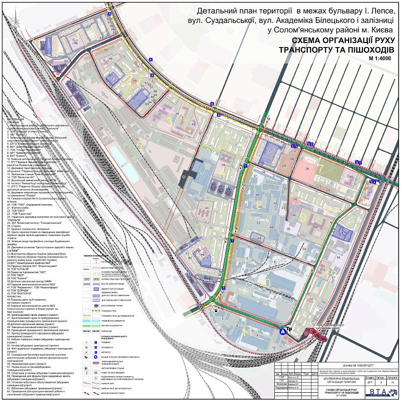 ДПТ микрорайон на Отрадном транспортная инфраструктура