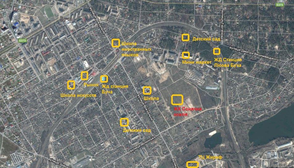 ЖК Сонячна оселя Буча инфраструктура