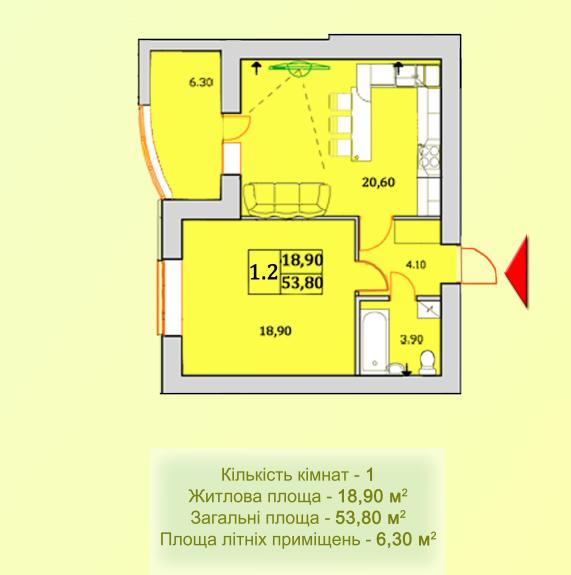 ЖК Сонячна оселя Буча вариант планировки однокомнатной квартиры