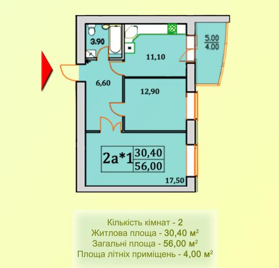 ЖК Сонячна оселя Буча вариант планировки двухкомнатной квартиры