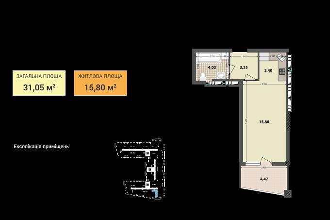 ЖК Иль Патио Радужный вариант планировки квартиры студио