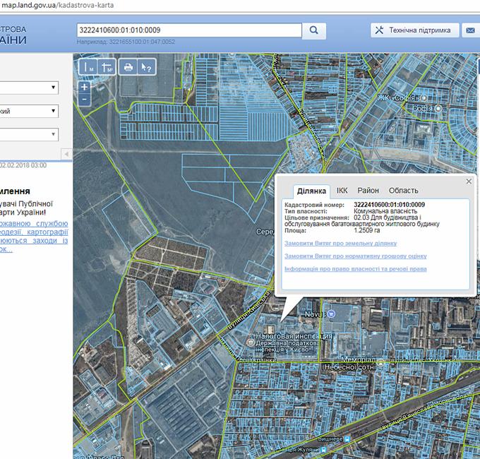 ЖК Ван Хаус Вишневое кадастровая карта
