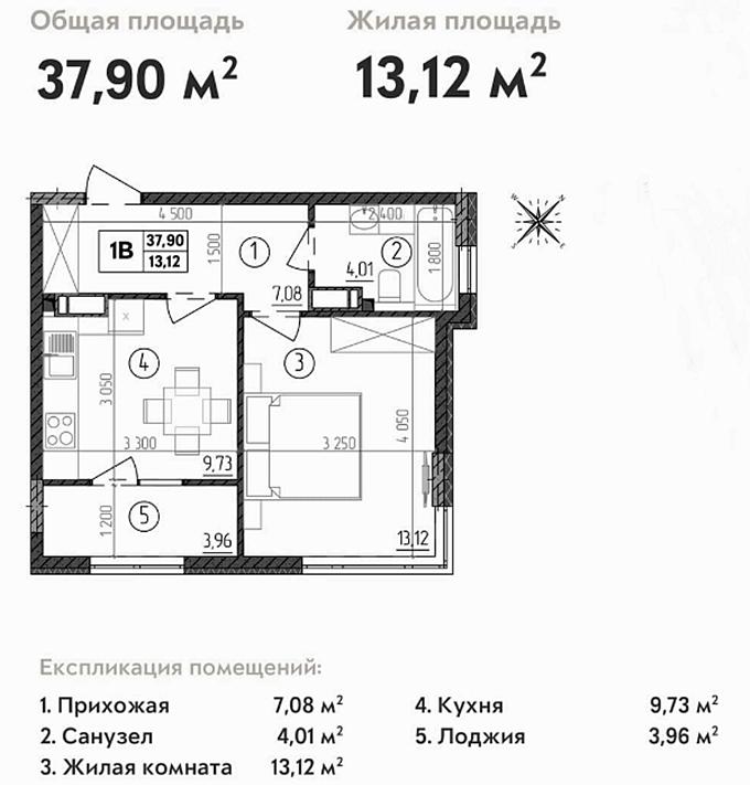 ЖК Прага 2 Троещина вариант планировки однокомнатной квартиры