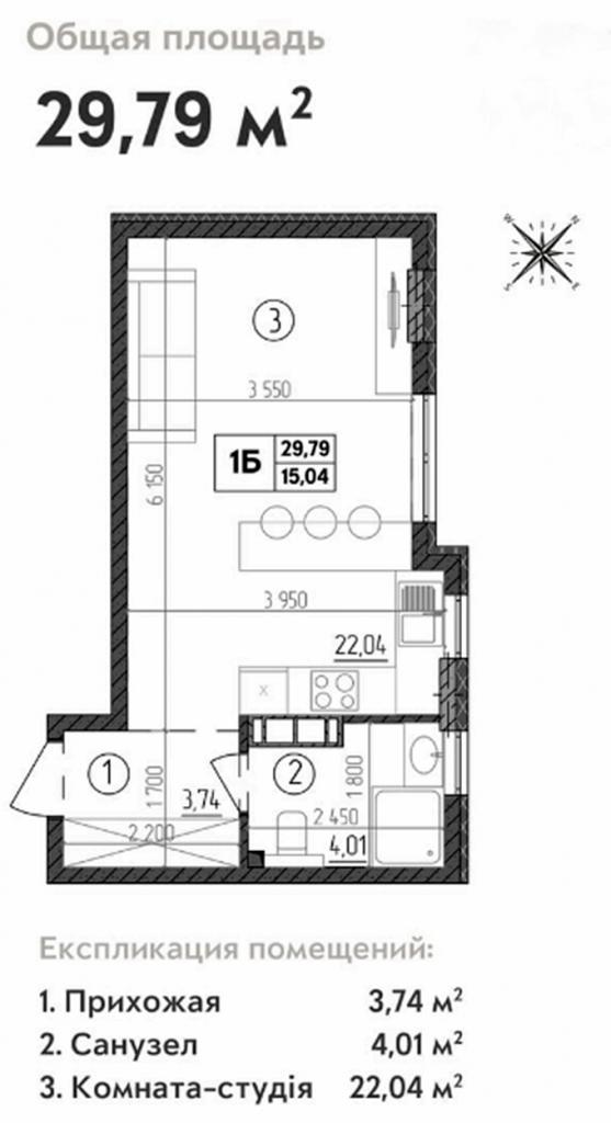 ЖК Прага 2 Троещина вариант планировки квартиры студио