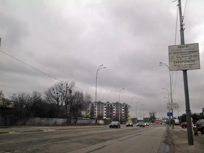 ЖК Велкам хоум на Стеценко ход строительства