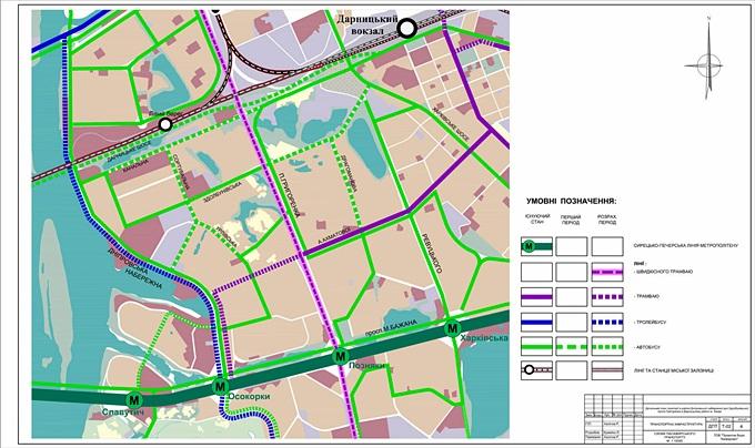 ДПТ микрорайон Позняки промзона транспортная сеть