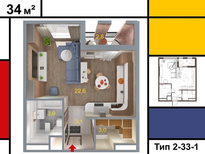 Самые недорогие квартиры столицы ЖК Арт Парк планировка квартиры