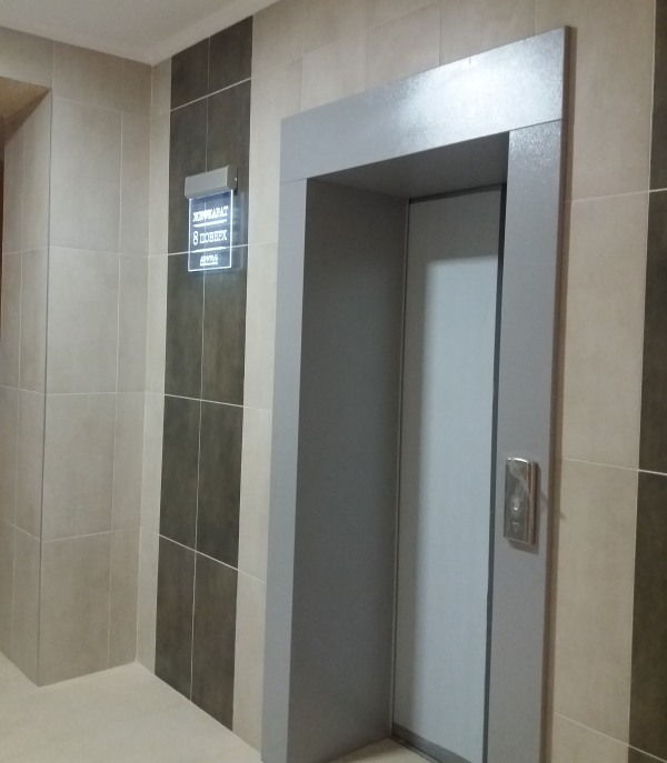 ЖК Карат Ирпень лифт