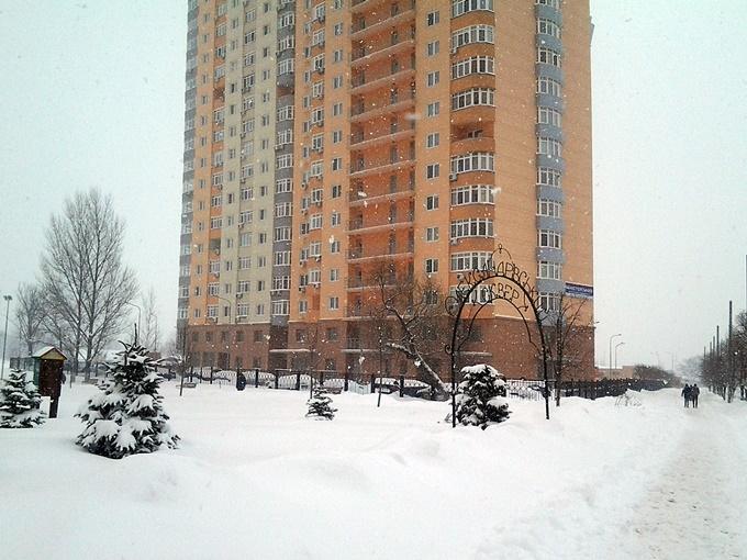 ЖК Министерский парк