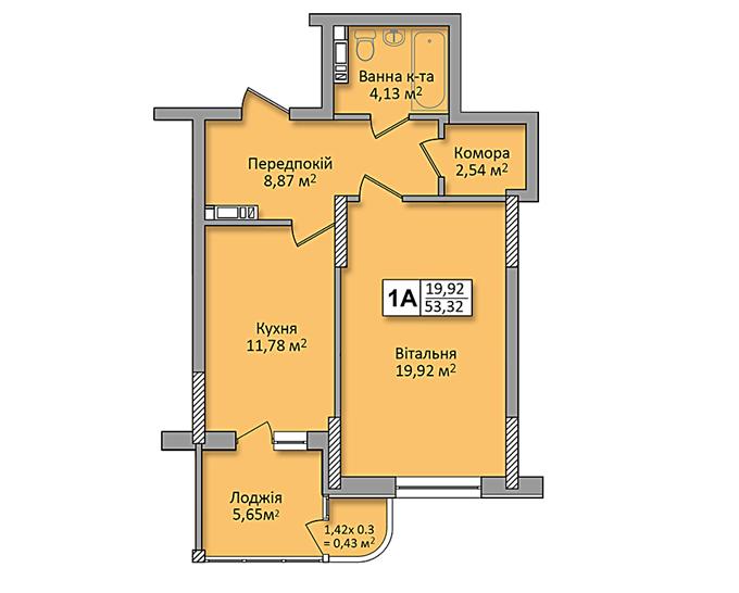 ЖК Министерский вариант планировки однокомнатной квартиры четвертого дома