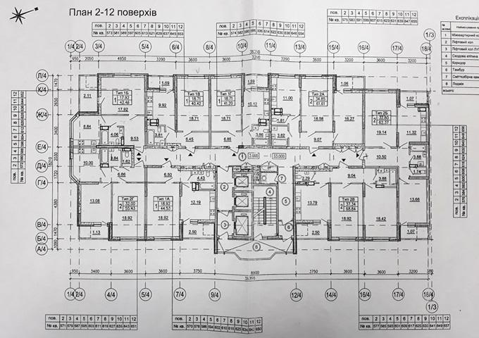 ЖК на Отрадном 2 поэтажный план четвертой секции