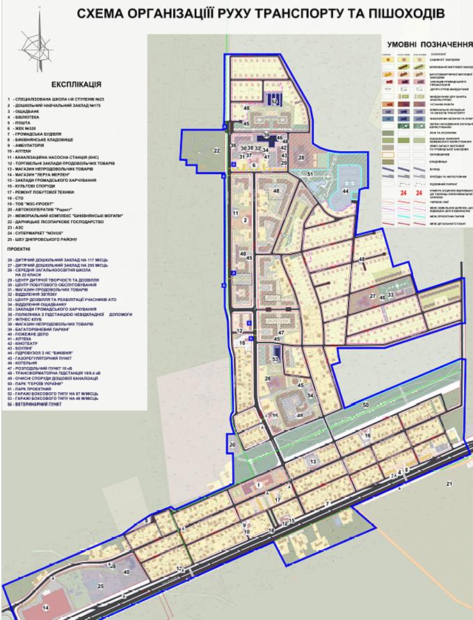 ДПТ Быковнянский лес Быковня новые улицы