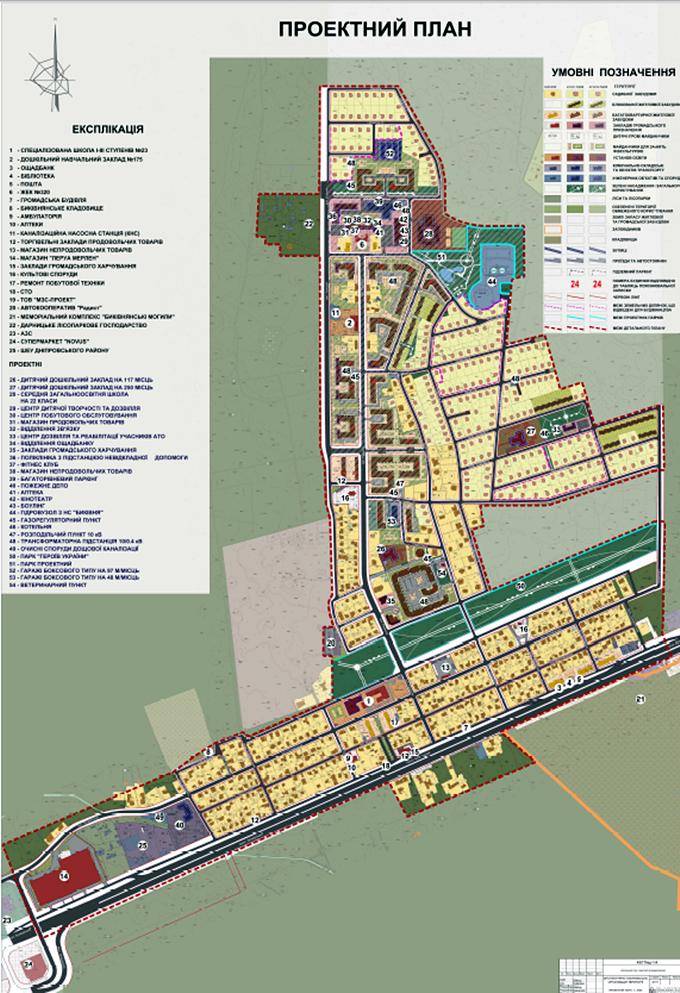 ДПТ Быковнянский лес Быковня проектный план