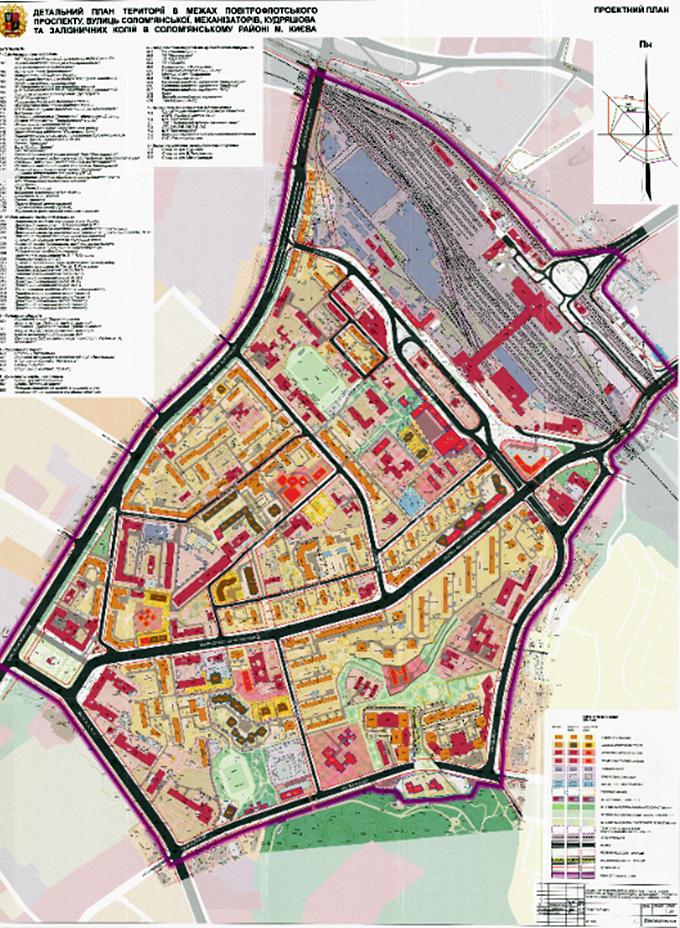 ДПТ Соломенка проектный план