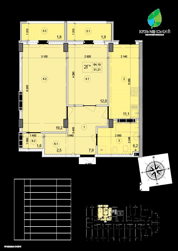 ЖК Кузьминский 2 вариант планировки двухкомнатной квартиры