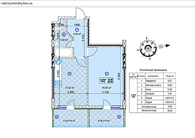 ЖК Кузьминский 2 вариант планировки однокомнатной квартиры