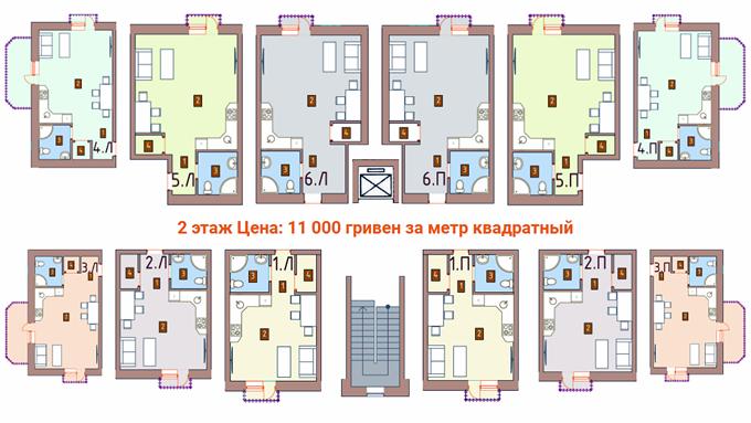 ЖК Новые дома в Броварах планировки квартир Княжицкая 35